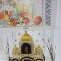 Фотоотчет о смотре-конкурсе «Пасхальное чудо» в детском саду