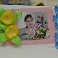 Мастер-класс «Поздравительная открытка ко Дню Матери» с детьми младшего дошкольного возраста