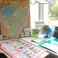 Карта как средство формирования представлений у дошкольников о природе родного края