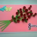 Мастер-класс открытки к 8 Марта своими руками