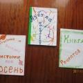 Фотоотчет «Книгоиздание в детском саду»
