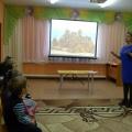 НОД «В гостях у Песочной принцессы» в средней подгруппе