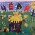 Оформление приемной в старшей группе «Пчелки»