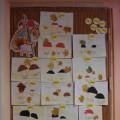 Художественно-творческая деятельность с детьми среднего возраста. Аппликация «За грибами в лес пойдём»