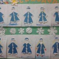 Детский мастер-класс по аппликации «Снегурочка»