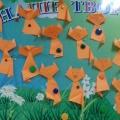 Конспект занятия по конструированию «кошка» с использованием техники оригами для детей старшей группы