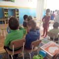 Фотозарисовка «Играют дети»