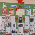 Стенгазета «Стена Памяти»