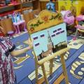 Патриотическое воспитание дошкольников