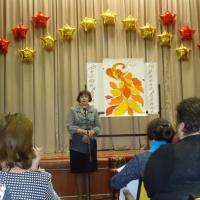 Фотоотчет о фестивале педагогических идей «Вдохновение»