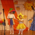 Сценарий для пьесы для детей