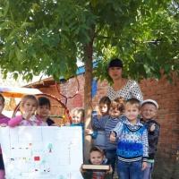 Консультация для родителей «Образовательный геокешинг — одна из современных технологий дошкольного образования»