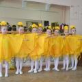 Фотоотчет «Мы танцуем и поём, очень весело живём!»— кружковая работа в ДОУ