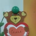 Аппликация «Медведь с сердцем» к Дню святого Валентина