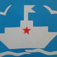 Аппликация для детей к Дню защитника Отечества «Пароход»
