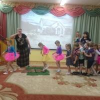 Сценарий мероприятия «Путешествие в страну доброты»