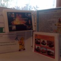 Лэпбук в старшей группе по теме «Пожарная безопасность»