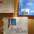 Книжки-малышки к Дню Защитника Отечества