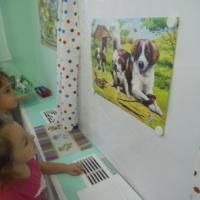 Конспект занятия по развитию речи— составление рассказа по картине «Собака со щенятами» в средней группе