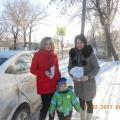 Акция «Мы за безопасность на зимней дороге»