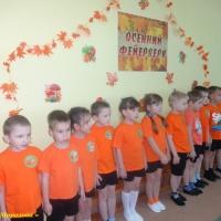 Музыкально-спортивный праздник «Осенний фейерверк» для детей старшего дошкольного возраста