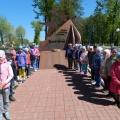 Экскурсия в парк, посвящённая Дню Победы