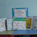 Краткосрочный детско-родительский проект «Что такое Новый год?»
