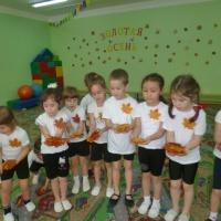 Спортивный досуг для детей старшего дошкольного возраста «Осенние старты»