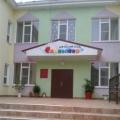 Площадка группы «Капитошка»