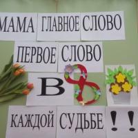 Фотоотчет о совместной выставке родителей и детей «Золотые руки наших мам» в средней группе