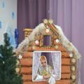 Сценарий рождественской сказки «По-щучьему веленью»