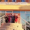 Фотоотчет о посещении детской библиотеки «Дом, где живут книги!»