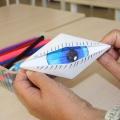 Мастер-класс в технике оригами «Глаз»