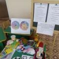 Семинар— тренинг для педагогов в детском саду