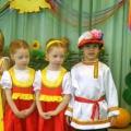 Фотоотчет «Осенняя ярмарка»