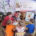 «Визитка нашей группы». Оформление детского сада