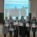 V международные Байкальские родительские чтения (опыт работы)