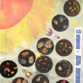 Коллективная работа детей средней группы «Неизведанный космос»