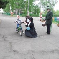 Мероприятие «1 июня— День защиты детей»