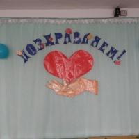 Сценарий поздравительной программы, посвященной Дню дошкольного работника и Дню пожилого человека