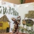 Мастер-класс открытки из природного материала5