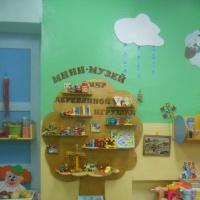 Мини-музей во второй группе раннего возраста «Мир деревянной игрушки»
