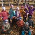 Фотоотчет «Осень, осень! В гости просим!»