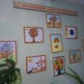 Коллективное творчество детей «Осенний наряд деревьев»
