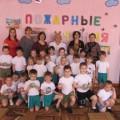 Развлечение для детей старшего дошкольного возраста «Пожарные учения»