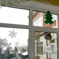 Мастер-класс «Подвеска новогодняя на окно»