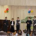Сценарий праздника окончания начальной школы «В добрый по океану Знаний!»