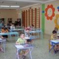 Интеллектуальный конкурс «Умники и умницы» в детском саду