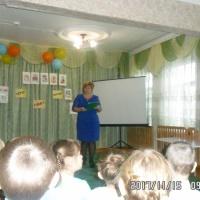 Конспект образовательной деятельности с детьми 6–7 лет в форме интеллектуальной игры «Что? Где? Когда?»