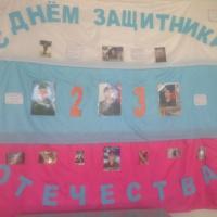 «День защитника Отечества». Стенгазета к 23 февраля